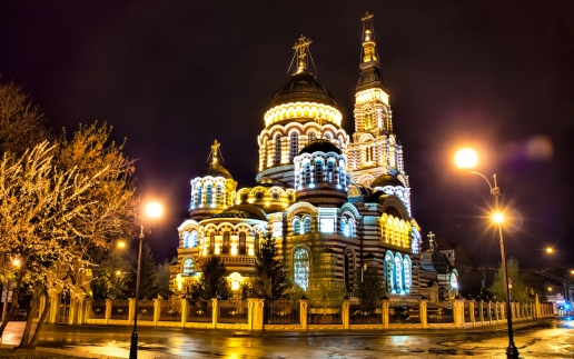 Annunciation Cathedral Old Church in Kharkov Ukraine