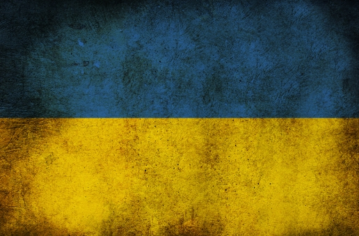 Flag of Ukraine Old Wall Style
